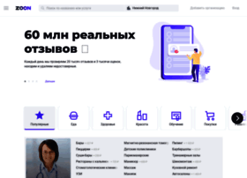 nn.zoon.ru