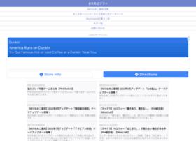 nnf.deci.jp