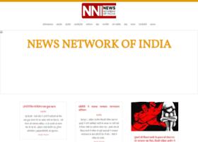 nnilive.com