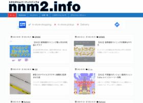 nnm2.info