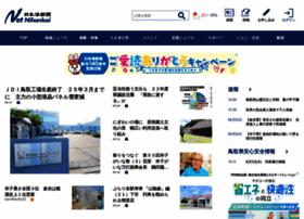 nnn.co.jp
