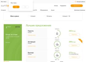 nnov.sumtel.ru
