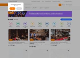 nnovgorod.biglion.ru