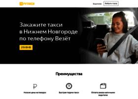 nnovgorod.rutaxi.ru