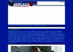 nnplaza.com