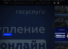 nnsaa.ru