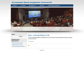 nnsma.ru