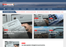 nnvrsk.ru