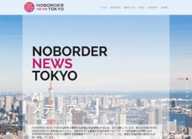 no-border.asia