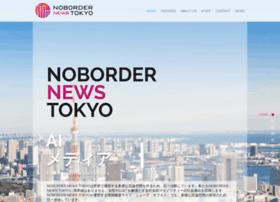 no-border.co.jp