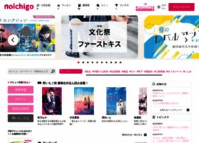 no-ichigo.jp