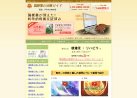 no-kousoku.com