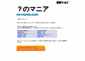 no-mania.com