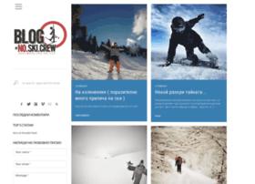 no-ski-crew.org