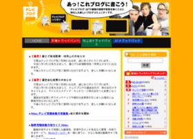 no-torinogashi.tvblog.jp