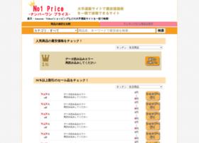no1-price.net