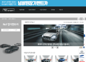 no1car.co.kr