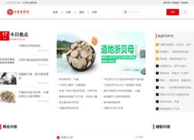 no1cg.com