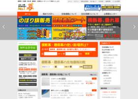 no1maku.com