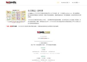 no1media.com