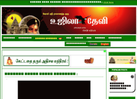 no1tamilnews.com