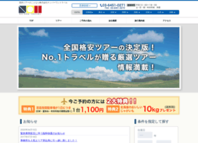 no1travel.co.jp
