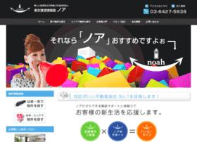 noah-realestate.co.jp