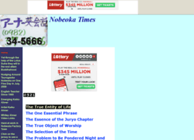 nobeoka-times.tripod.com