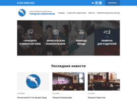 nobf.ru