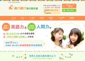 nobinobi.co.jp