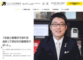 nobishiro.net