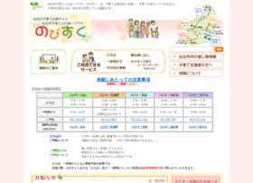 nobisuku-sendai.jp