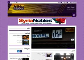 nobles-news.com