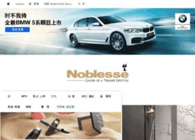 noblessehongkong.com.hk