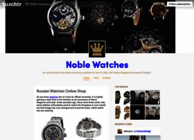noblewatches.tumblr.com