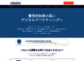 nobudget.jp