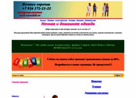 noch-sorochki.ru