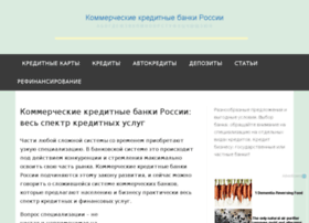 nocredits.ru