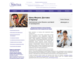 noctua-consulting.ru