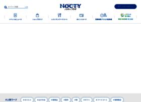 nocty.jp