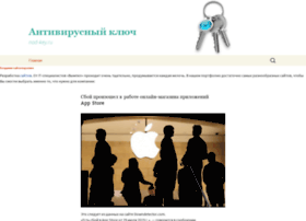 nod-key.ru