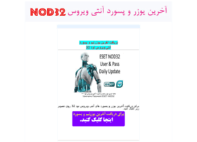 nod32-iran.rozfa.com