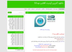 nod32-offline-update.qrt.ir