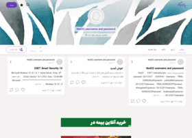 nod32new.persianblog.ir