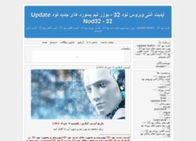 nod32update.webhex.ir