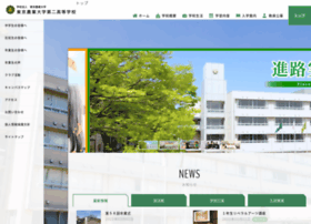 nodai-2-h.ed.jp