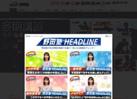nodajuku.co.jp