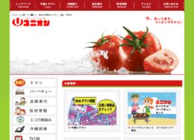 nodake.co.jp