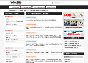 nodame-movie.jp