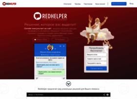 node1.redhelper.ru